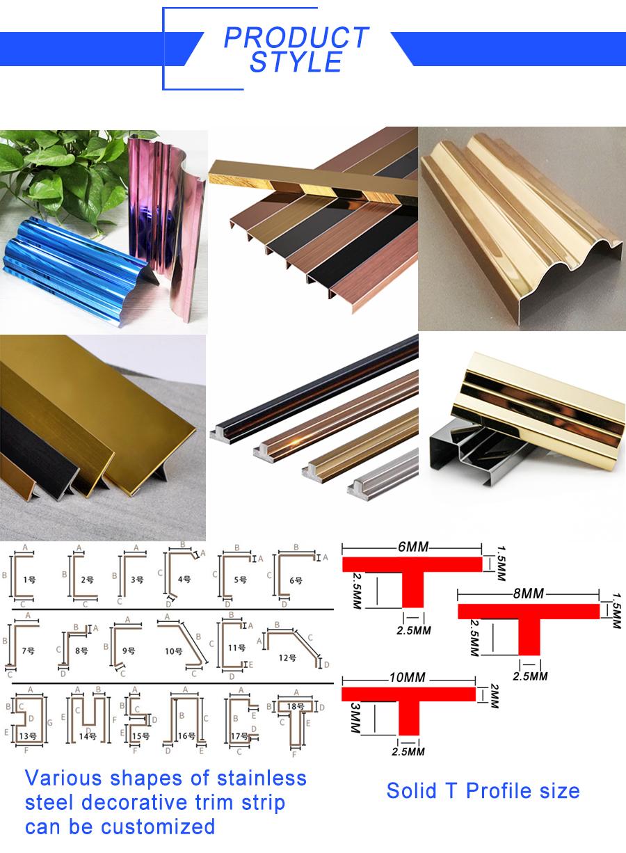 JYF10005 Stainless Steel Ceramic  Accessories Wall Corner Edge Metal  Tile Trim Profiles