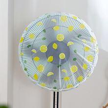 6 шт./лот, защитный чехол для электрического вентилятора PEVA, круглый пылезащитный чехол для вентилятора с мультяшным принтом, 2 размера(Китай)