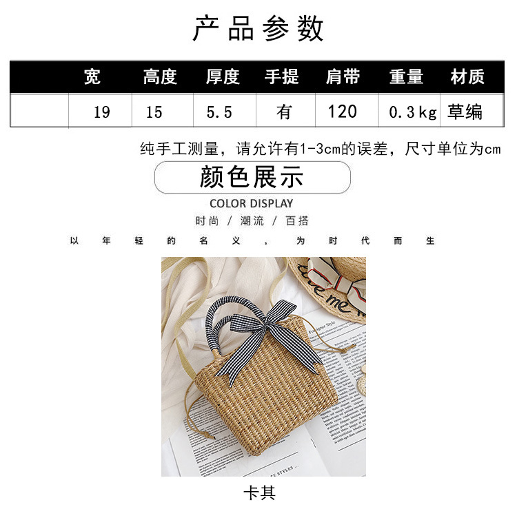 New fashion casual vacation straw trend trend ladies shoulder slung mobile handbag