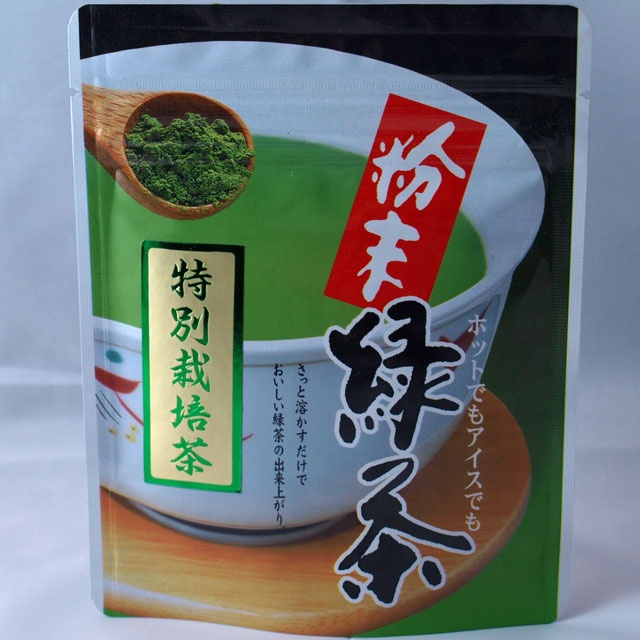 Japanese Ise tea Special cultivated tea Powdered green tea 40g