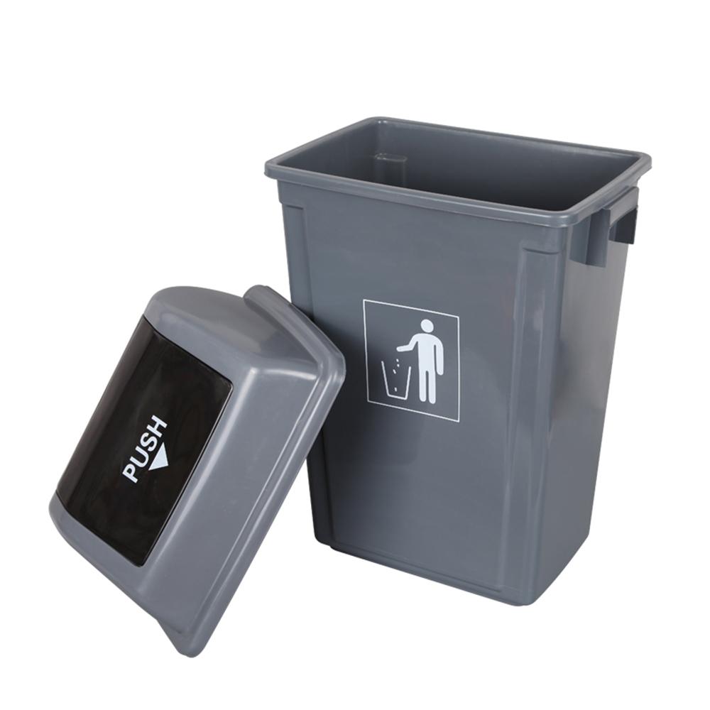 50 60 Liter Trash Can Recycle Waste Bin