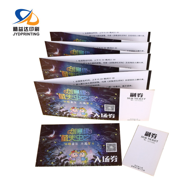 Custom Exhibition Concert Scenic Spot Boarding Pass Thermal Paper Tickets