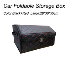Большой размер, органайзер для багажника из искусственной кожи, сумка для хранения, аксессуары для салона автомобиля, органайзер для багажн...(Китай)