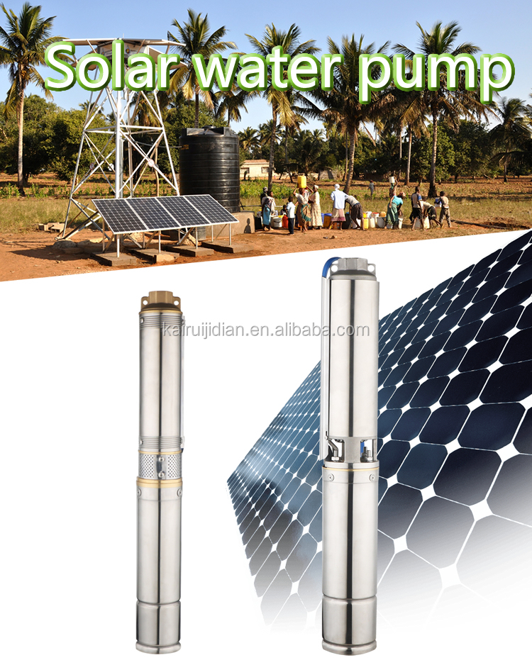 brushless dc centrifugal solar submersible pump with plastic impeller