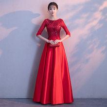 Женское вечернее платье It's Yiiya, Длинное Элегантное Черное вечернее платье с рукавом до локтя и блестками, модель 2020 года, K165(China)