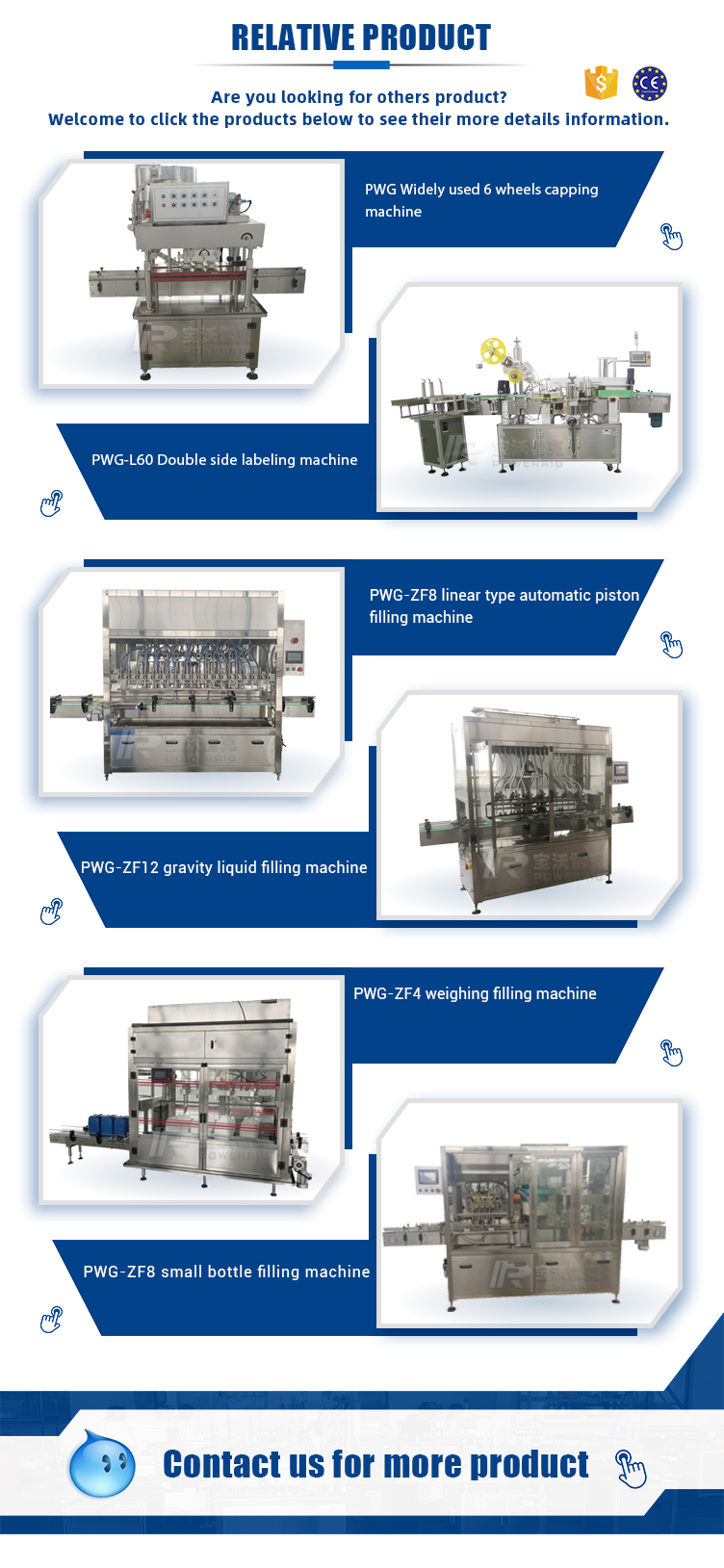 Anti corrosion chemical Insecticide Solvent liquid filling machine