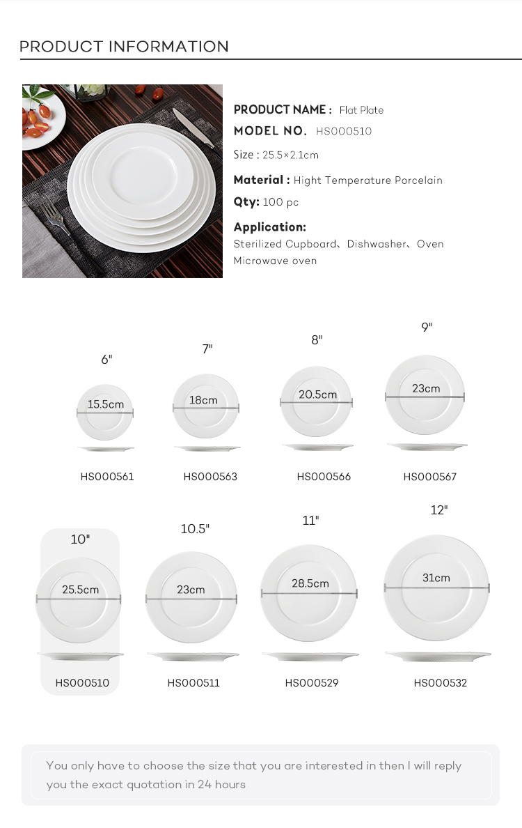 Hotel White Ceramic Dishware, European Sets Of Dishes,  Restaurant Supplies Plates/