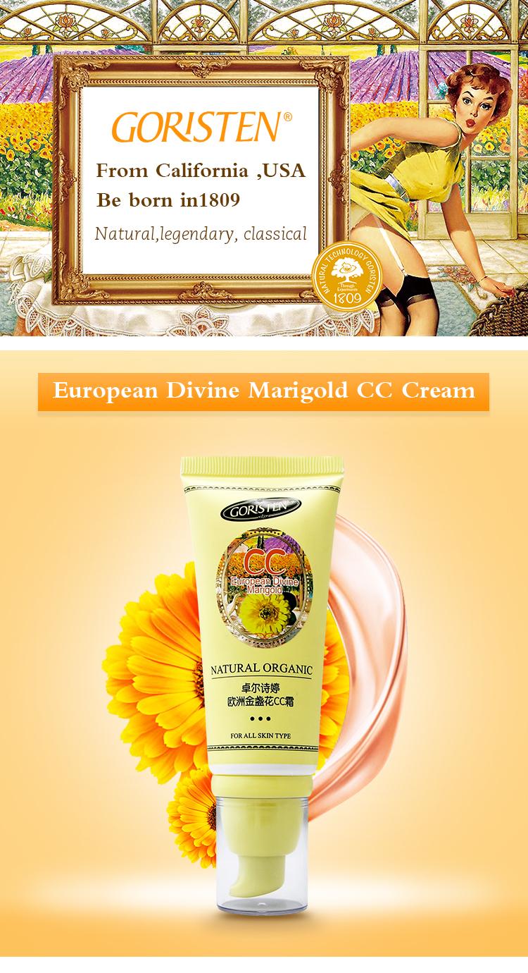 CC Cream (1).jpg