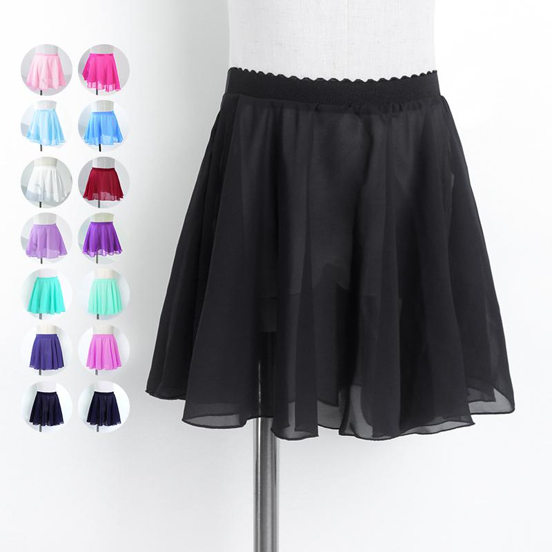 Girls Adult Chiffon Dance Skirts Elastic Waist Ballet Pull On Skirt