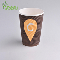 4-20oz Wave Disposable Ripple Wall 3 Layer Paper Cups 12oz Hot Drink Paper Coffee Cup