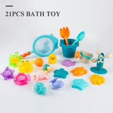 21 детская игрушка для ванны рыболовная сеть организовывает Щебень утка игрушка плавательные классы играть пляж распылитель воды для ванно...(Китай)