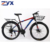 Aluminum Alloy Fork Material mtb bike mountain/bike 20 inch mtb/bicicletas mountain bike with carrier and basket