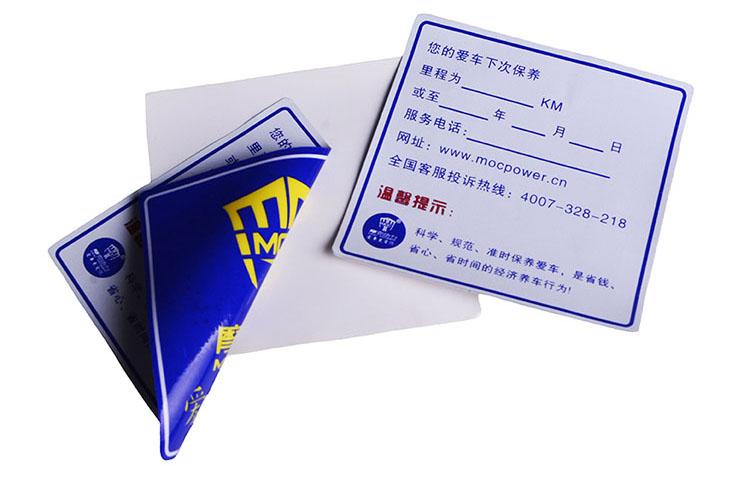 De alta calidad resistente a los rayos UV impermeable diseño de logotipo personalizado etiqueta engomada del coche