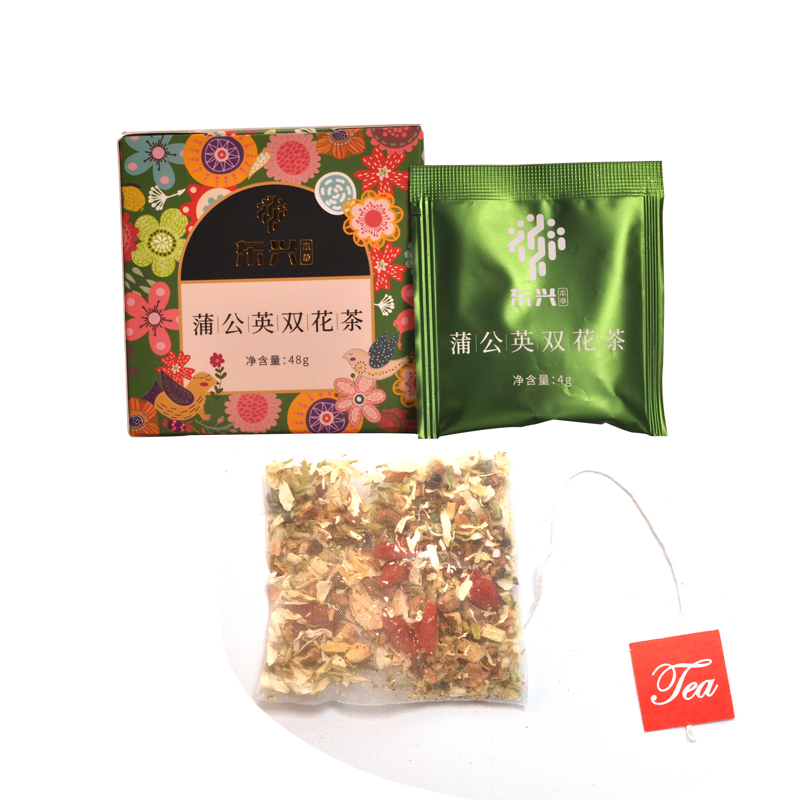 Chinese Traditional natural herb tea health detox dispelling dampness dandelion tea - 4uTea | 4uTea.com