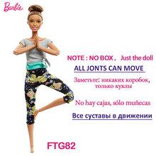 Оригинальная одежда для йоги Barbie, 18 дюймов, вращающаяся, для суставов, детские куклы и модный подарок на день рождения, игрушки для девочек, д...(Китай)
