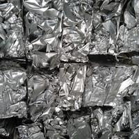 High purity aluminum UBC can scrap(UBC)scrap in Grade AA bales factory price