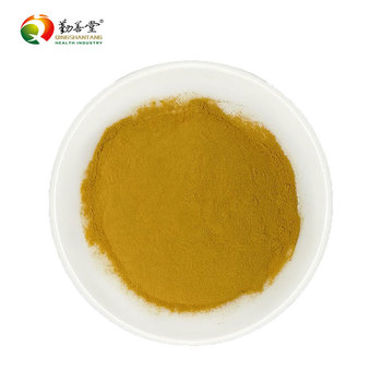 Free Sample Natural Plant Extract Mushroom Maitake Powder