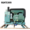 /product-detail/cold-room-low-temperature-condensing-unit-bitzer-compressor-60725136565.html