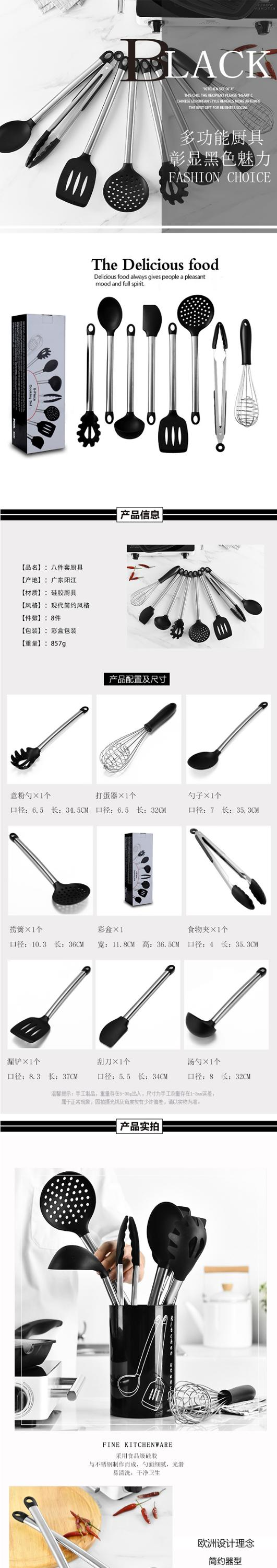 kitchen tools 6pcs stainless steel kitchenware set / cooking utensil