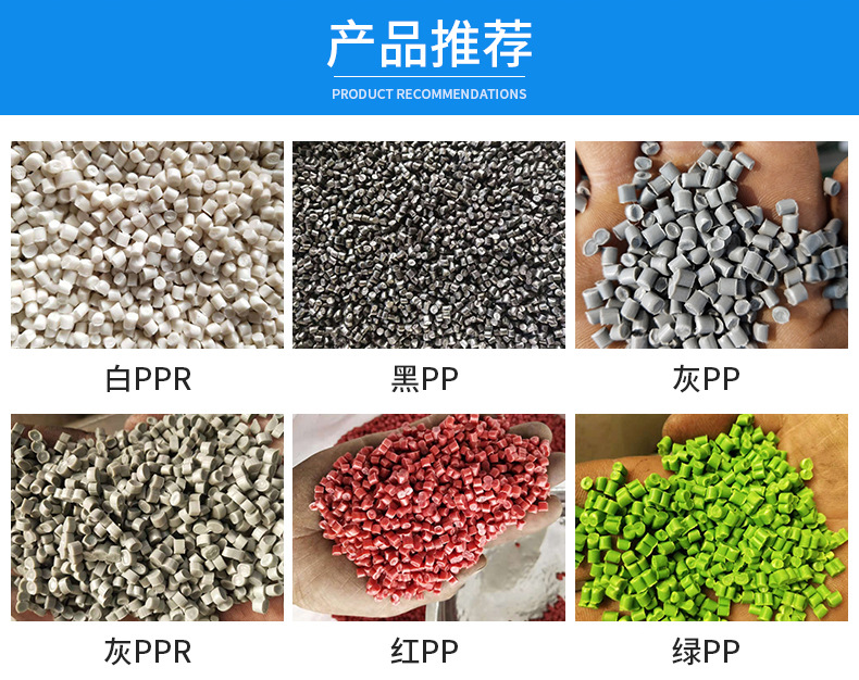 PP resin recycled/Virgin granules/ plastic scrap/Pellets