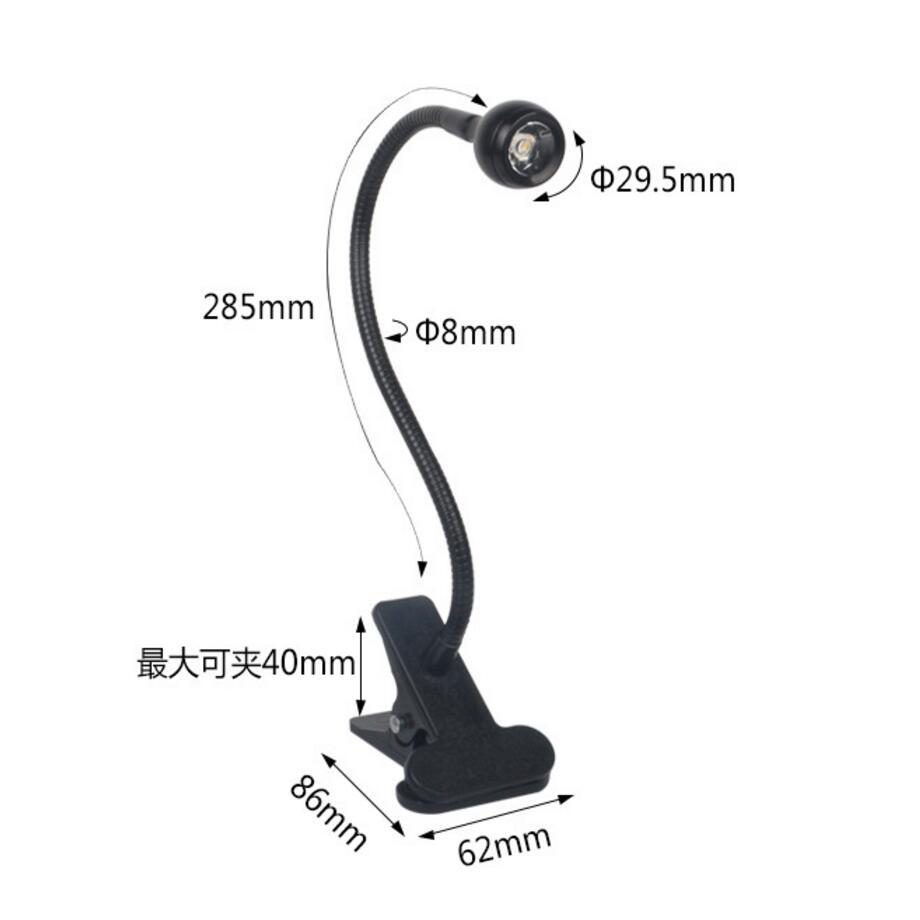 LED Tischleuchte Nachtlicht Leseleuchte Flexible Nachtlampe USB Schreibtischlamp