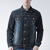 Wholesale New Fashion Vintage Mens Washed Navy Blue Denim Jacket