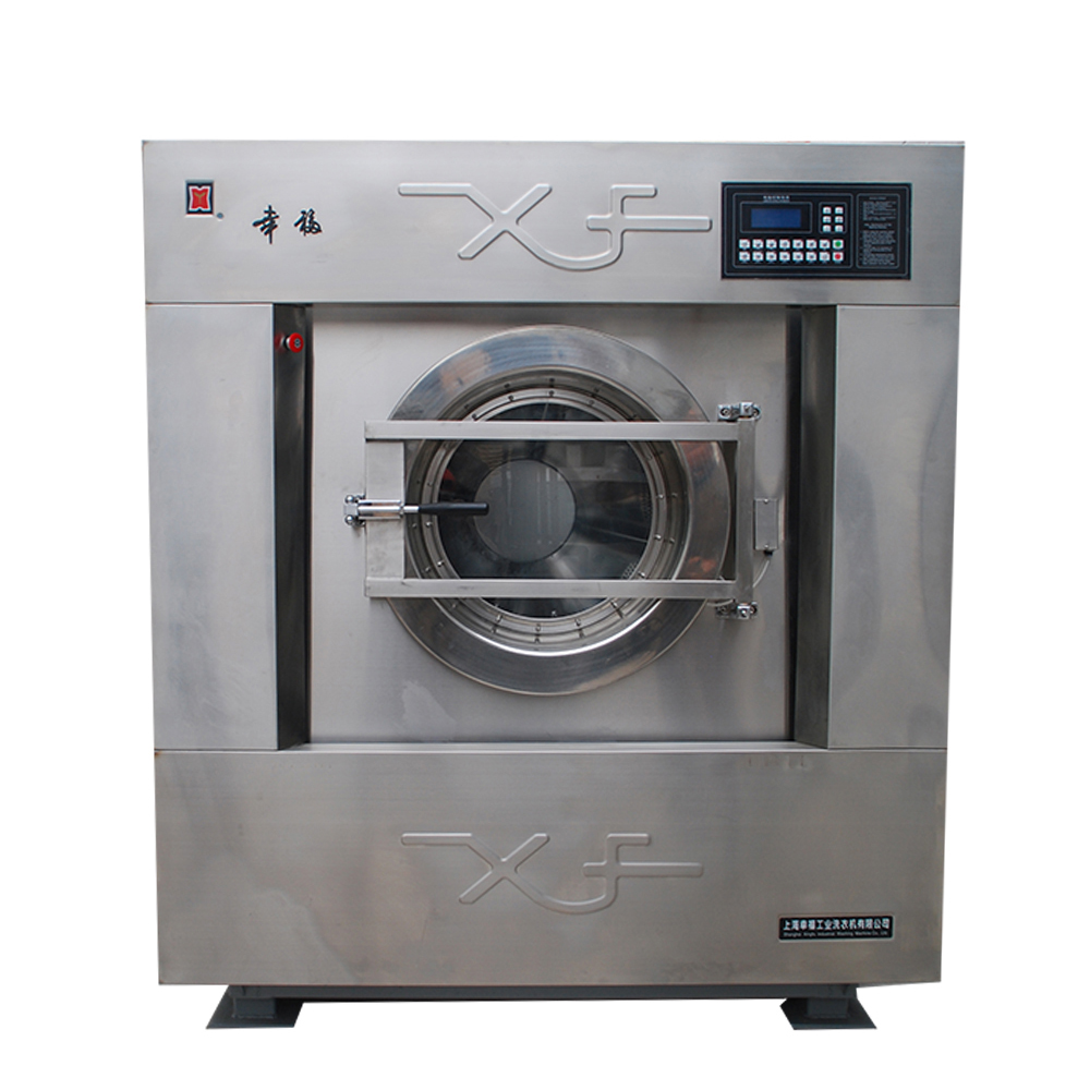 Fully automatic 30 kg industrial used washing machine for hotel