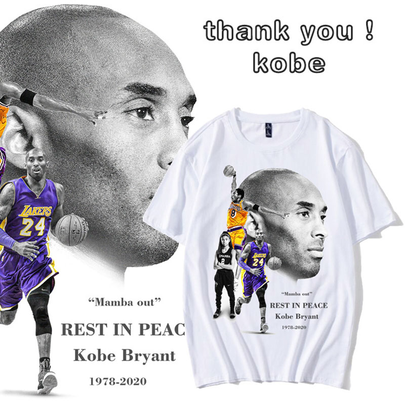 Mamba Spirit Kobe Bryant Commemorate Short Men's T-Shirt Thank You Bobe Bryan Summer T-Shirt
