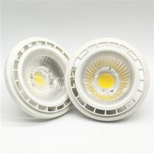 <span class=keywords><strong>에너지</strong></span> <span class=keywords><strong>절약</strong></span> Dimmable 9W 12W 15W AR111 LED 스포트라이트