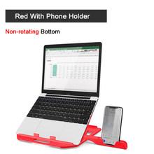 Регулируемая подставка для ноутбука Macbook, Портативная подставка для ноутбука с поворотом на 360 градусов, подставка для охлаждения телефона(Китай)