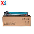 NPG-50 51 C-EXV32 33 Compatible Drum Unit For Canon IR2520 2535 2525 2530 iR ADVANCE 4025 4045 Drum