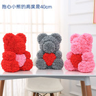 Cm 2020 Valentines's Bear Heart Bear High Quality Forever Eternal Flower Teddy Rose Bear 40 Cm With Gift Box