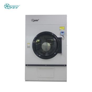 Mini Tumble Dryer Electric Clothes Dryer Spray Dryer Price