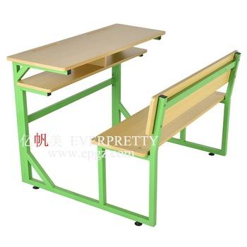 Pas Cher Prix Table D Etude Double Table Chaise De Mobilier
