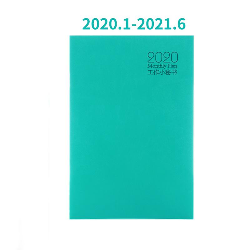 A5 блокнот 2020 ежедневник Органайзер ежемесячная программа для планирования расписания управление школьные офисные канцелярские принадлеж...(Китай)