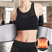 Hoge Kwaliteit Verstelbare Custom Zweet Riem Taille <span class=keywords><strong>Trimmer</strong></span> Met Pocket Fitness Riem Taille <span class=keywords><strong>Trimmer</strong></span> Riem Neopreen