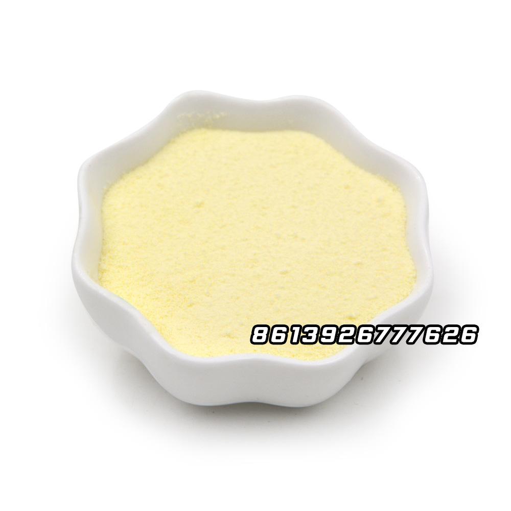 supply powder milk non dairy creamer 250g