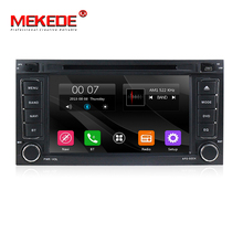 MEKEDE 7 POLLICI Wince 6.0 Auto Lettore Dvd per il VW Touareg GPS Video Sistema Radio <span class=keywords><strong>Autoradio</strong></span> CANBUS