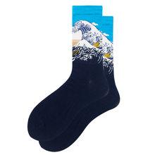 1 пара большой Размеры матросские носки из чесаного хлопка с геометрическим рисунком картина маслом c изображением фруктов Повседневное мо...(Китай)