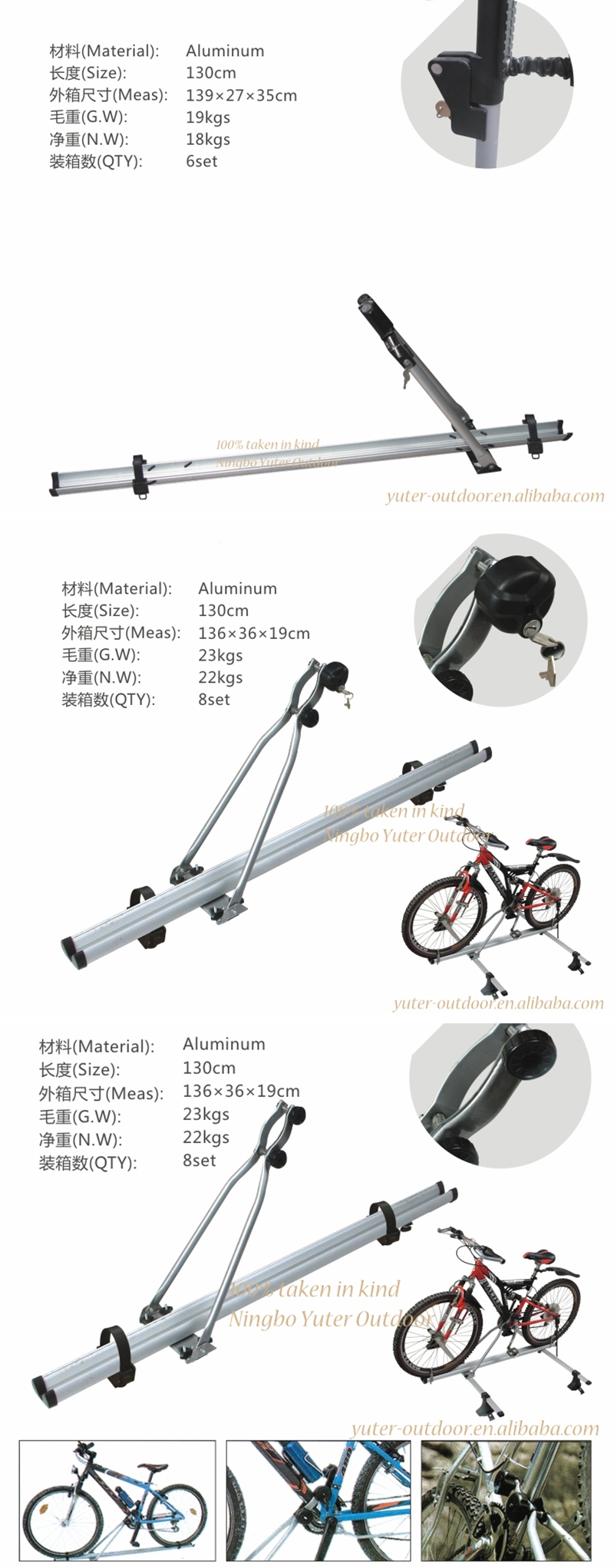 New Removable Car Bike Rack Carrier Car Roof