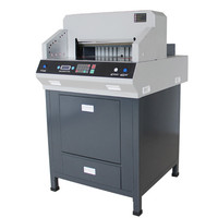 260MMM Touch Screen low price paper cutting machine guillotine