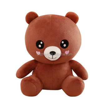 2020 Cute Stuffed Brown Bear for Expressing Love Plush Toy For Girl Gift