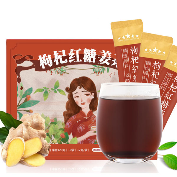 Health super honey GingerCrystal tea instant goji berry tea bag organic brown sugar free ginger tea - 4uTea   4uTea.com