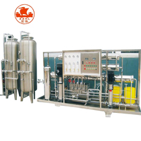 Waste Water Treatment Plant Water Treatment Equipment Water Treatment