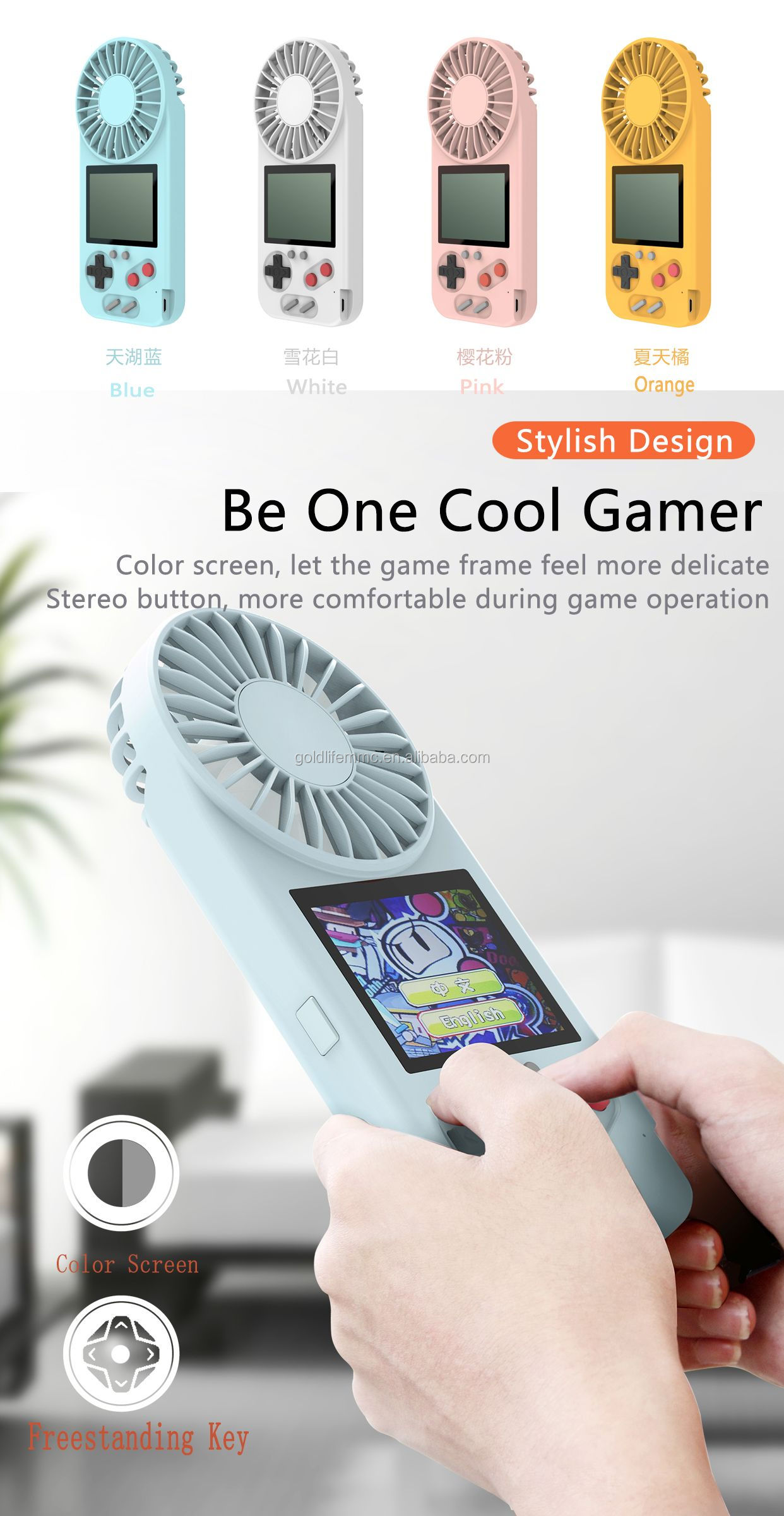 2020 New Design Summer Air Cooling Handheld Small Fan with Game