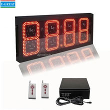 China Alibaba express RF wireless hohe helligkeit led gas preis <span class=keywords><strong>zeichen</strong></span> rs232 led digit display