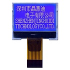 One-Stop Service Screen Panel Lcd 128X64 Character LCD Module Display LCM Screen Panel JHD12864-G436BTW-B