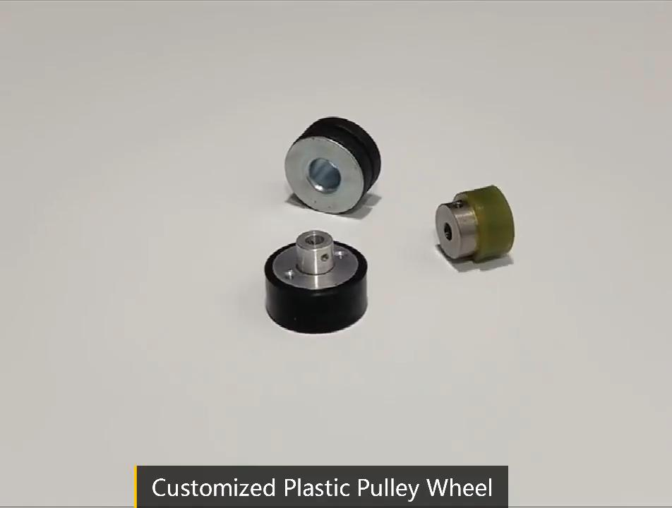 कस्टम प्लास्टिक वी नाली बेल्ट चरखी