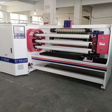LY-706 BOPP Pvc Perekat BOPP Tape Cutting Machine/Lakban Cutter/Masking Film Membuat Mesin