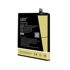 LEHEHE DC801 Battery for Smartisan T2 SM801 2720mAh High Quality Battery Replacement